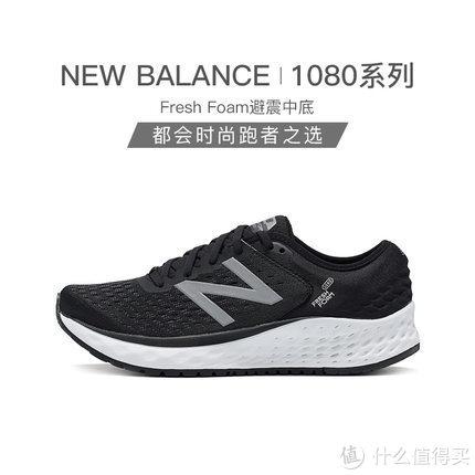 白菜价的顶级跑鞋—New Balance 1080V8 NYC 纽约马拉松特别款 开箱