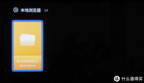 小而精——泰捷京东联名款WE40JD电视盒