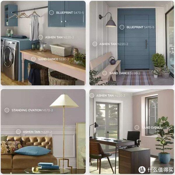 家里刷什么颜色好看?2019就该选它们