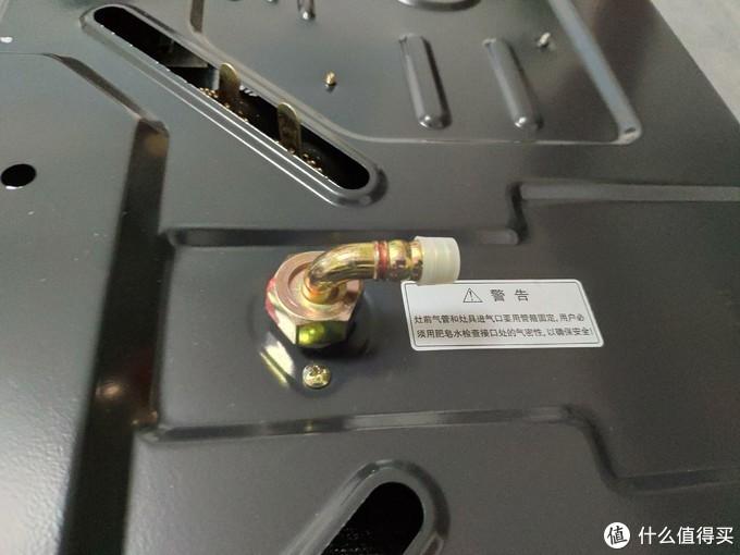 大件家电别选错 399元的九阳燃气灶安装、扩孔、使用效果全纪录