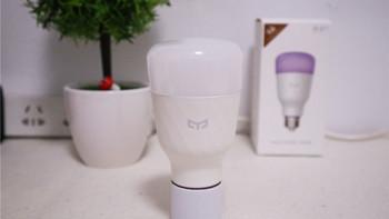 小米 Yeelight 二代智能LED灯泡使用体验(APP|效果|颜色|功能)