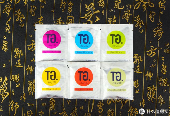 专供顶级五星酒店?茶艺轩 TG 9种口味茶包品鉴
