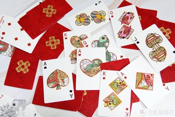 值得买的新年活动礼:网易严选X颐和园联名款新年红包+新年扑克牌