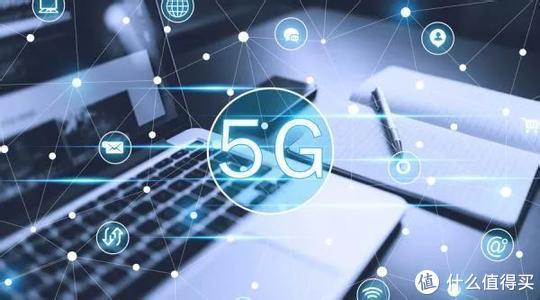 2019年,5G手机是否值得购买