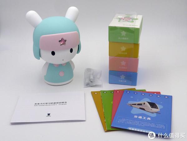 米米兔卡片机原价购买第二天降价的消息