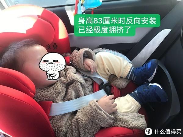 使用一年半后走心推荐:Cybex Sirona赛百斯安全座椅 0-4岁