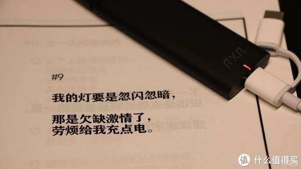 """健康可靠,拒绝""""一次性电子烟""""的悦燃健康电子烟轻体验"""