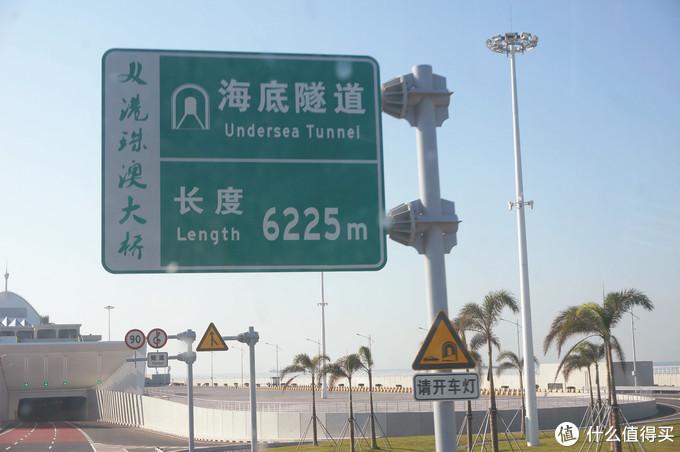 隧道指示牌