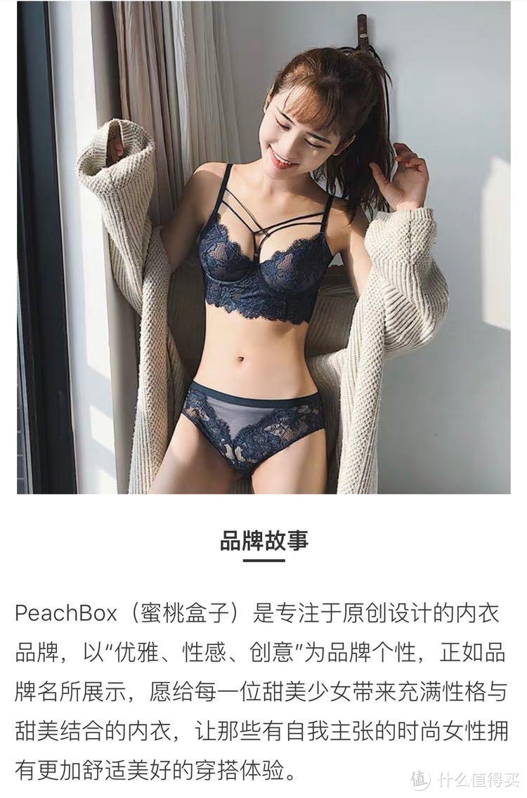 蜜桃盒子bralette法式文胸套装薄款 大胸显小大码性感蕾丝内衣女