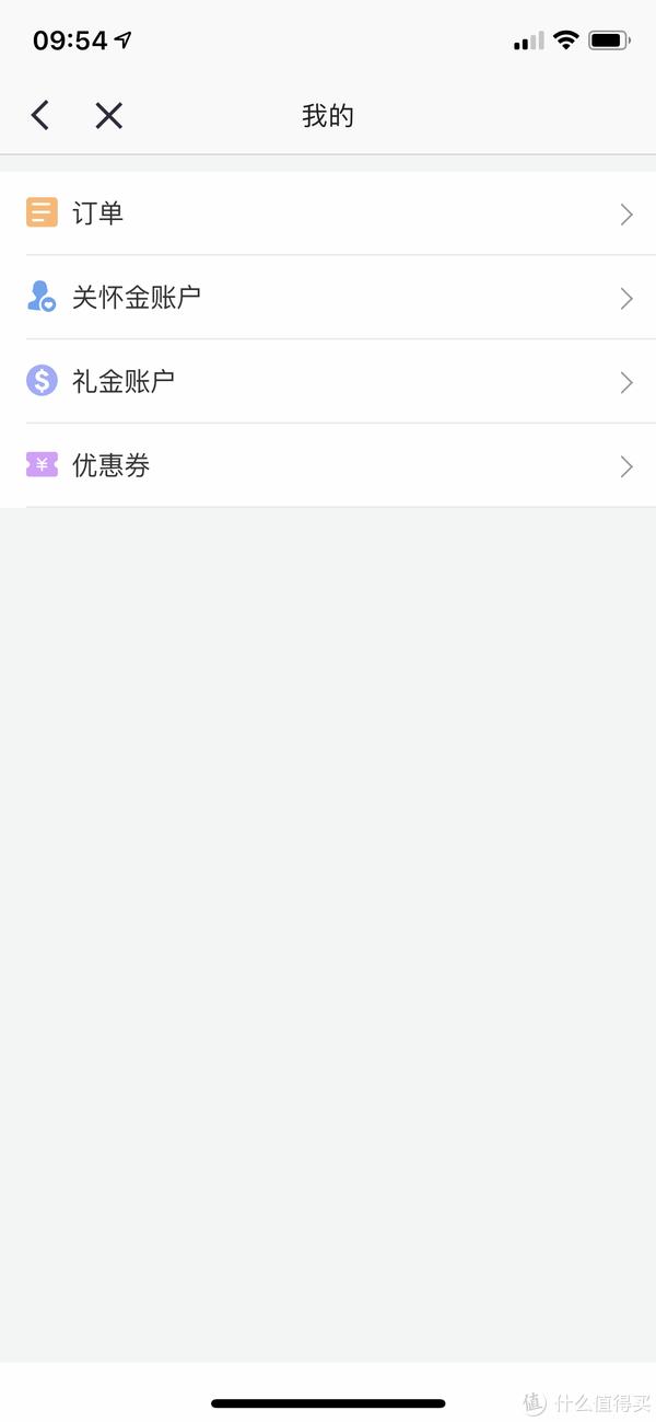 招行系火车票购票App羊毛如何薅?我来分享经验心得!