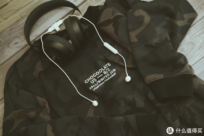 JEET C1:更「流行」的通勤蓝牙耳机