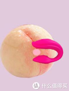 一起高潮才是完美的性福,欧亚思乐享无线情侣共震器