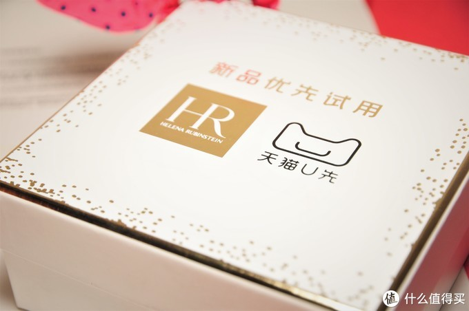 高端奢侈品牌初体验之HR赫莲娜至美琉光恒采精华乳试用装体验分享