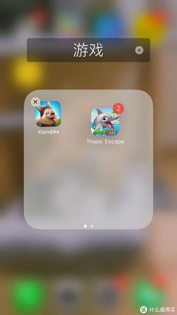 一个个按住拖动太烦了!如何快速整理苹果App?