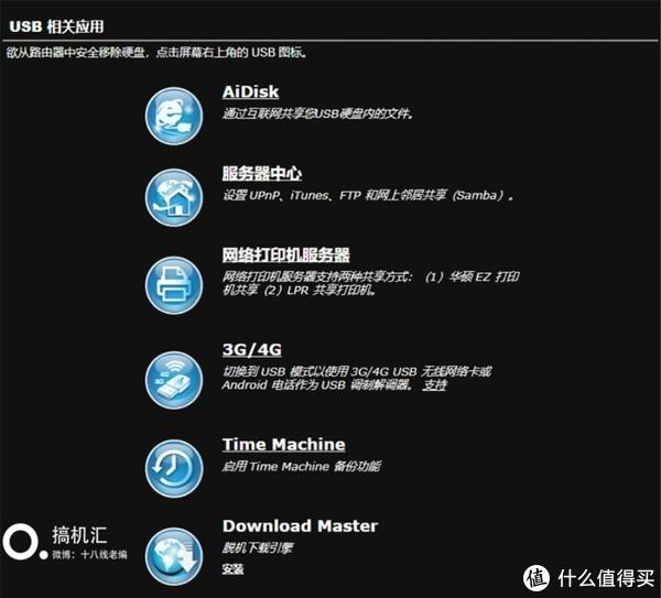 """名副其实的""""败家之眼"""",华硕玩家国度GT-AC5300电竞路由评测"""