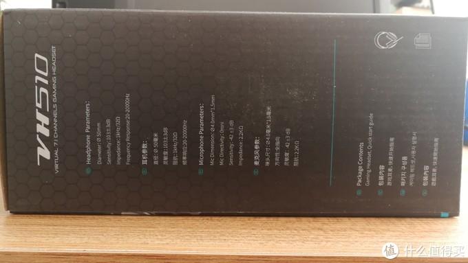 高性价比的雷柏VH510RGB游戏耳机