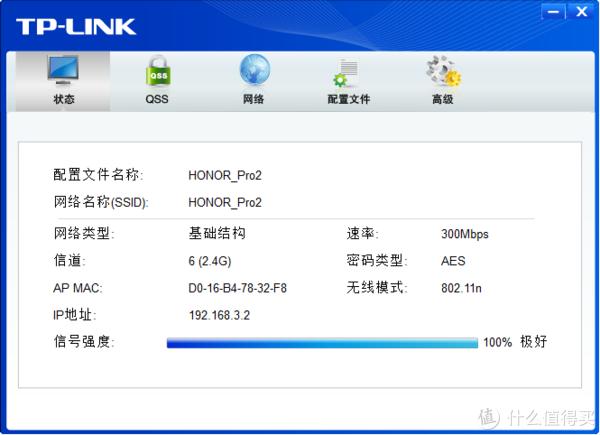 荣耀2.4g WiFi