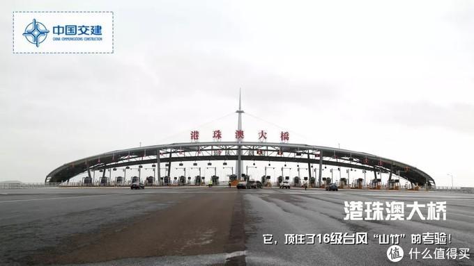 图片来自:新华社 央视新闻 中国交建