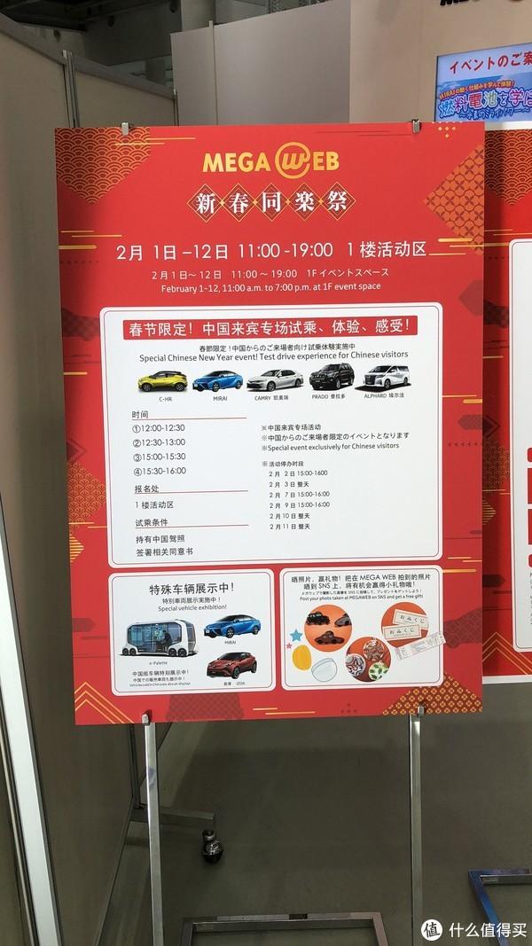 """现在各个国家都在过春节啊,真是""""崇洋媚外""""的外国人,试驾活动的车型都是以及国产的车型,试驾前需登记国内的驾照。"""