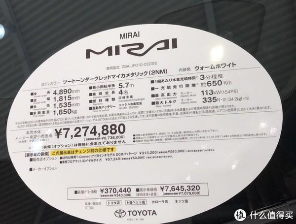 价格不便宜,单车就要40多万人民币了不知道日本对新能源有没有补贴呢?