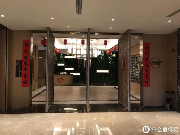 中餐厅大门