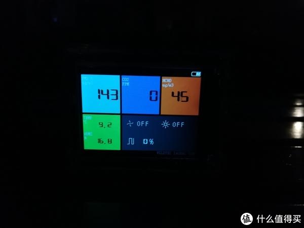 雾霾天也能在车里畅快地呼吸—70迈车载空气净化器pro评测