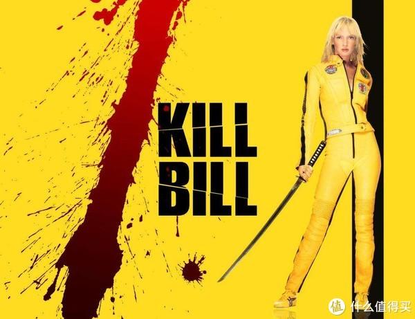 《杀死比尔》剧照