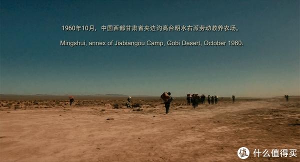 忆苦思甜,推荐一部沉重的电影—《夹边沟》