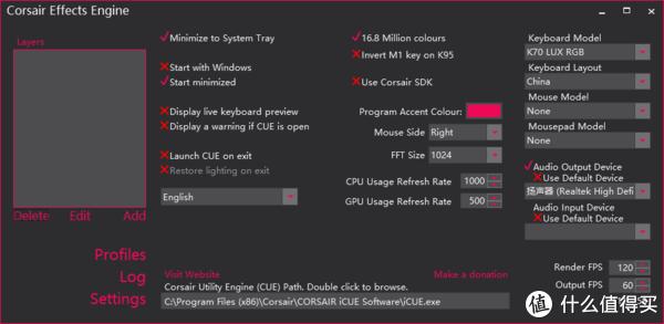CEE软件界面