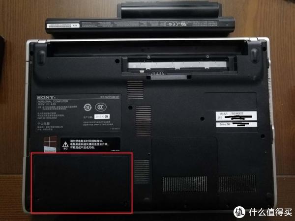 红框标的盖板下面就是硬盘