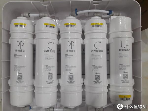 新年新水:美的即滤型家用净水器MU131A-5晒单评测