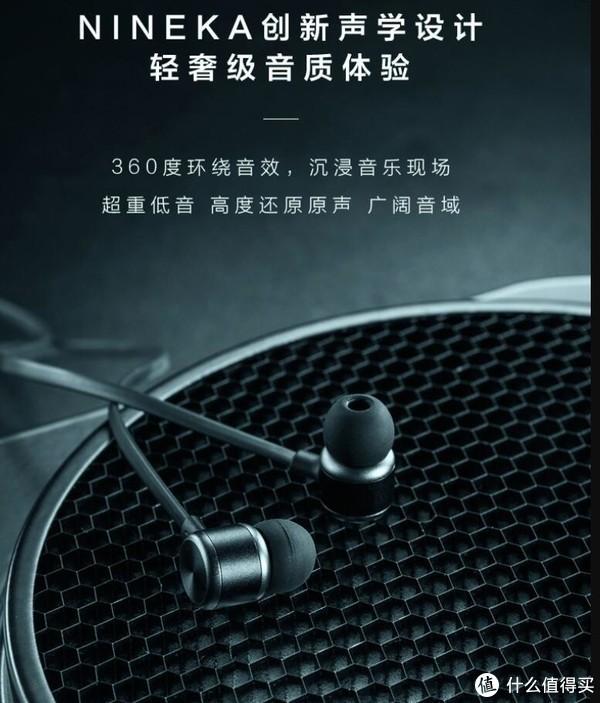 随音乐享受运动时光、NINEKA南卡S1运动蓝牙耳机体验