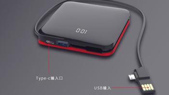 南卡超薄无线充电宝购买理由(镜面|容量)