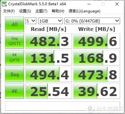 速度与容量并存—东芝XS700移动固态硬盘