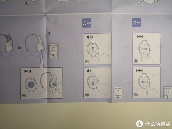耳机触控操作图