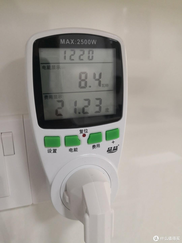 UMI空载耗电,8.4W/小时