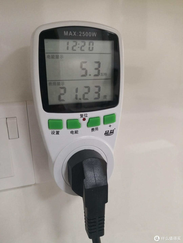 西琛空载耗电,每个月能省5毛钱的水平