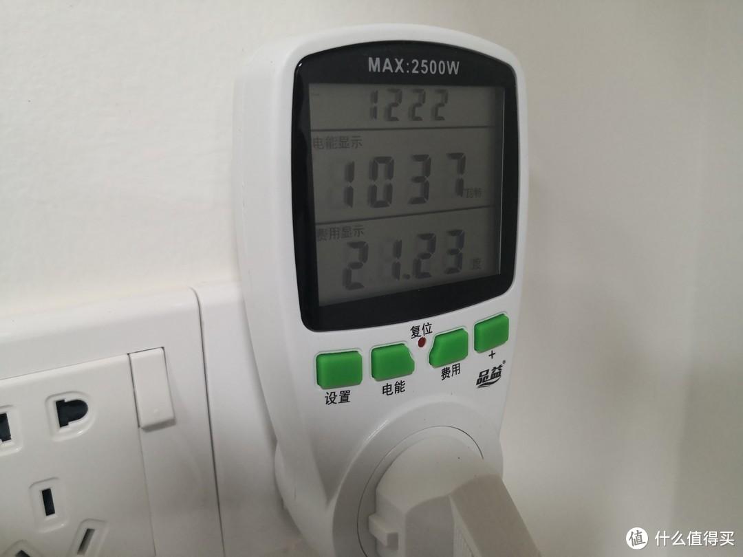 UMI,实际功耗1.037千瓦