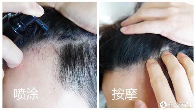 头皮养护四部曲,拯救你的发际线