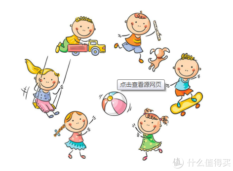 八个技巧培养小朋友规则意识