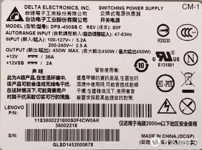 台达450W服务器电源