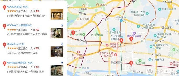 情人节了还没有买好礼物?赶紧的,广州高端巧克力门店推荐