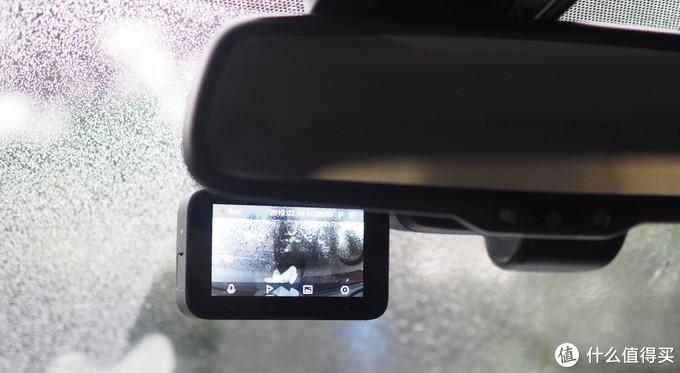 米家 MIJIA行车记录仪 1S开箱简评—附详细安装教程及成像效果展示