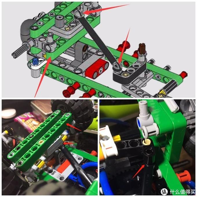 把第一轮组的后横梁固定到靠近地面这侧,把转向连杆固定到接近车厢一侧