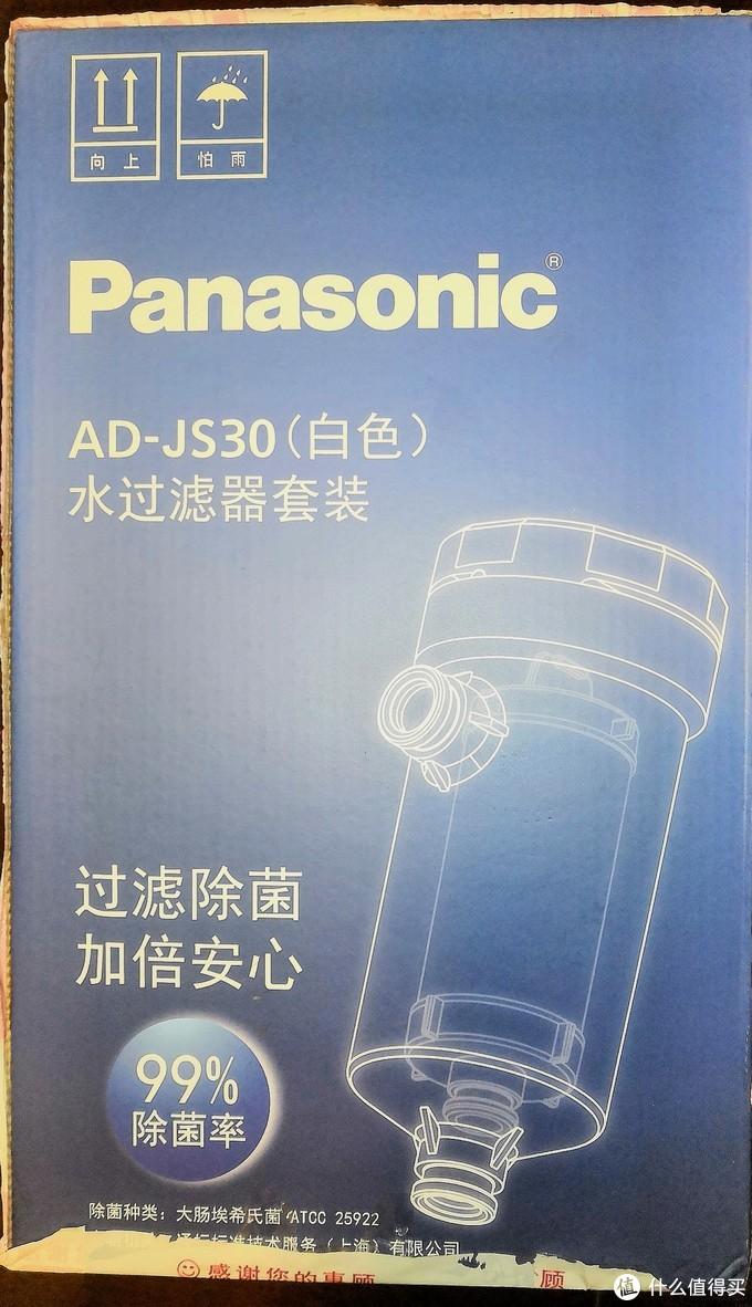 最近如厕都像在做SPA了!无纸化快速烘干——松下DL-PN30CWS智能马桶盖全面评测