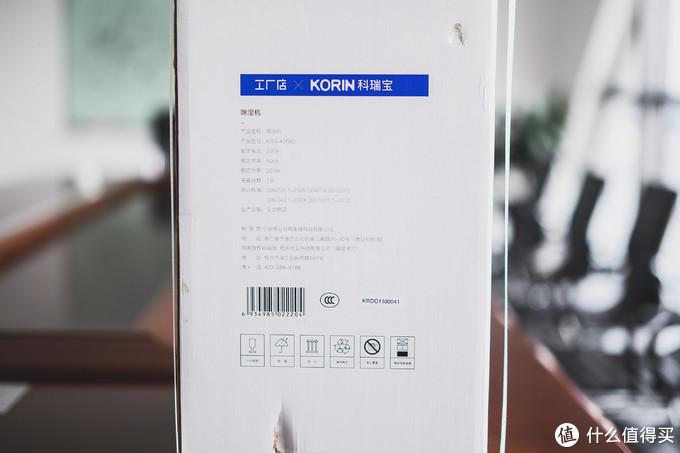一款与北方群众绝大多数情况下无缘的产品-考拉工厂店 可调湿度家用多功能高效除湿机测评