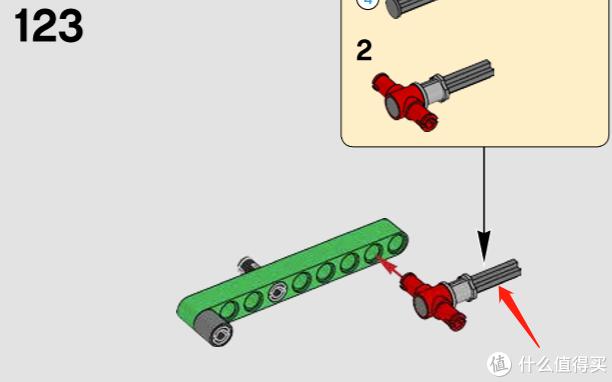 用1x5带截止的十字轴替换说明书123步中的1x4十字轴,参考下图安装2片三角型薄孔梁