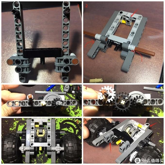 如图制作一个类似的差速器结构,把第四组轮子安上。图4中齿轮为16:20:12。部件可参照下图。