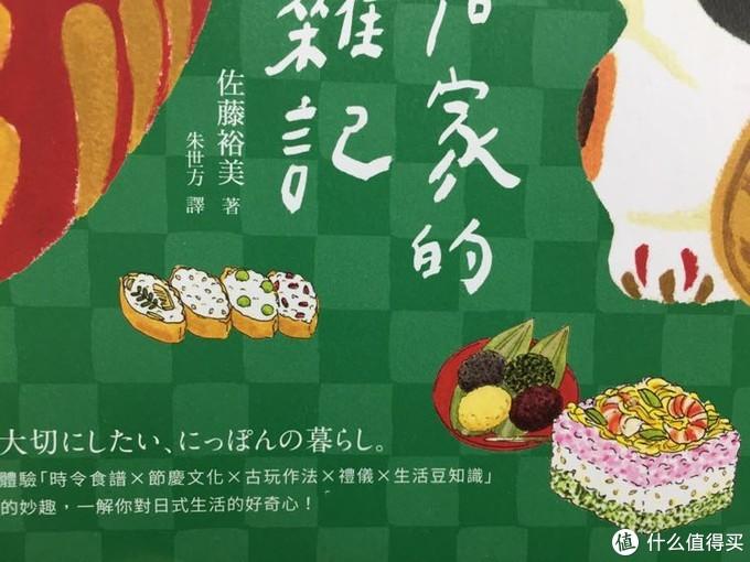 豆皮寿司!牡丹饼!散寿司!口水!