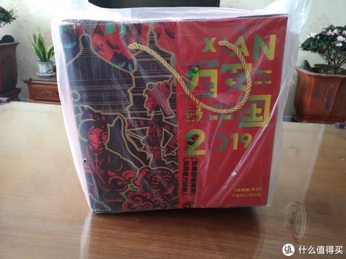 西安的味道~~西安年·最中国年货礼盒